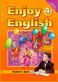 Английский язык 4 класс - Денисенко, Биболетова, Трубанева - Учебник