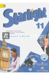 Баранова, Дули, Мильруд Английский язык 11 класс углубленный уровень Учебник