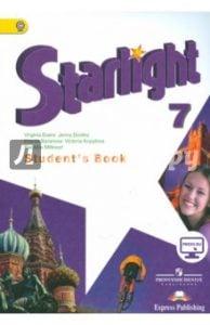 Баранова, Эванс, Дули - Английский язык седьмой класс - Учебник