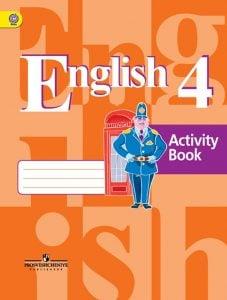 Английский язык четвёртый класс Английский в фокусе - Эванс, Быкова, Дули - Рабочая тетрадь