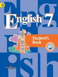 Кузовлёв, Лапа, Перегудова - Английский язык 7 класс - Учебник