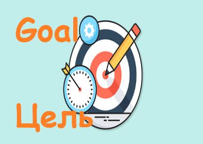 Goal Celj