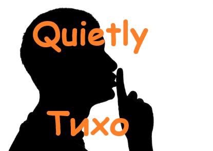 Quietly Tiho
