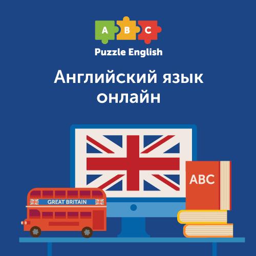 Язык - Русский язык