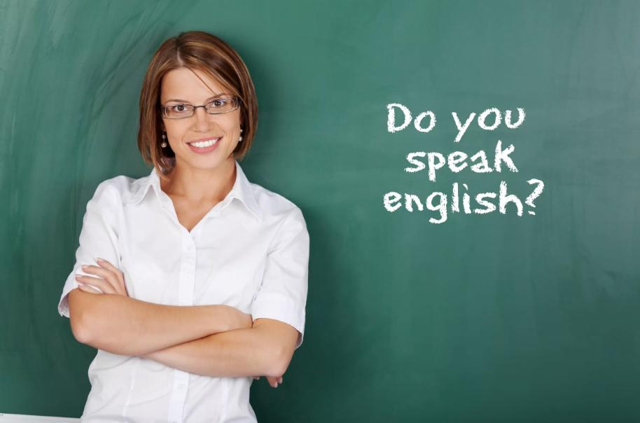 Преподавание английского как второго или иностранного языка - Учитель