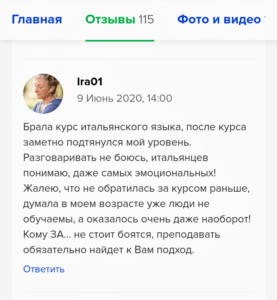 страница в Интернете - Линия