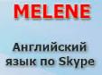 Логотип - Шрифт