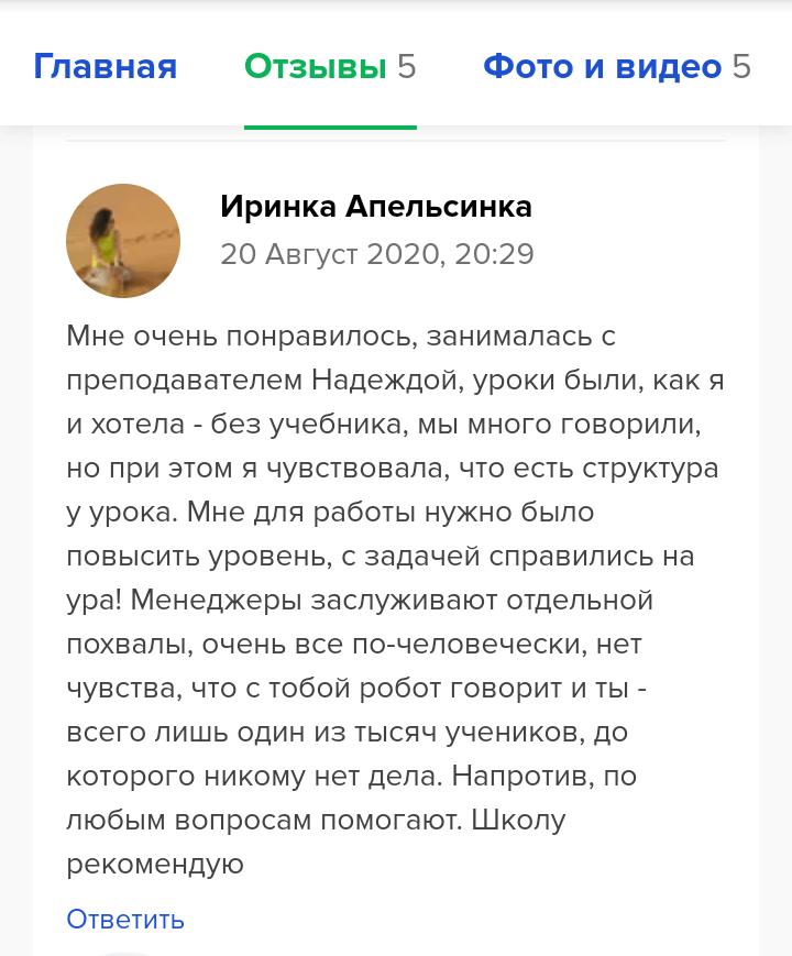Шрифт - Линия