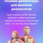 Поведение человека - Плакат